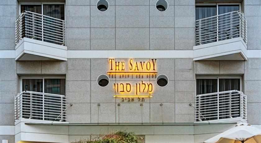 מלון סבוי בתל אביב